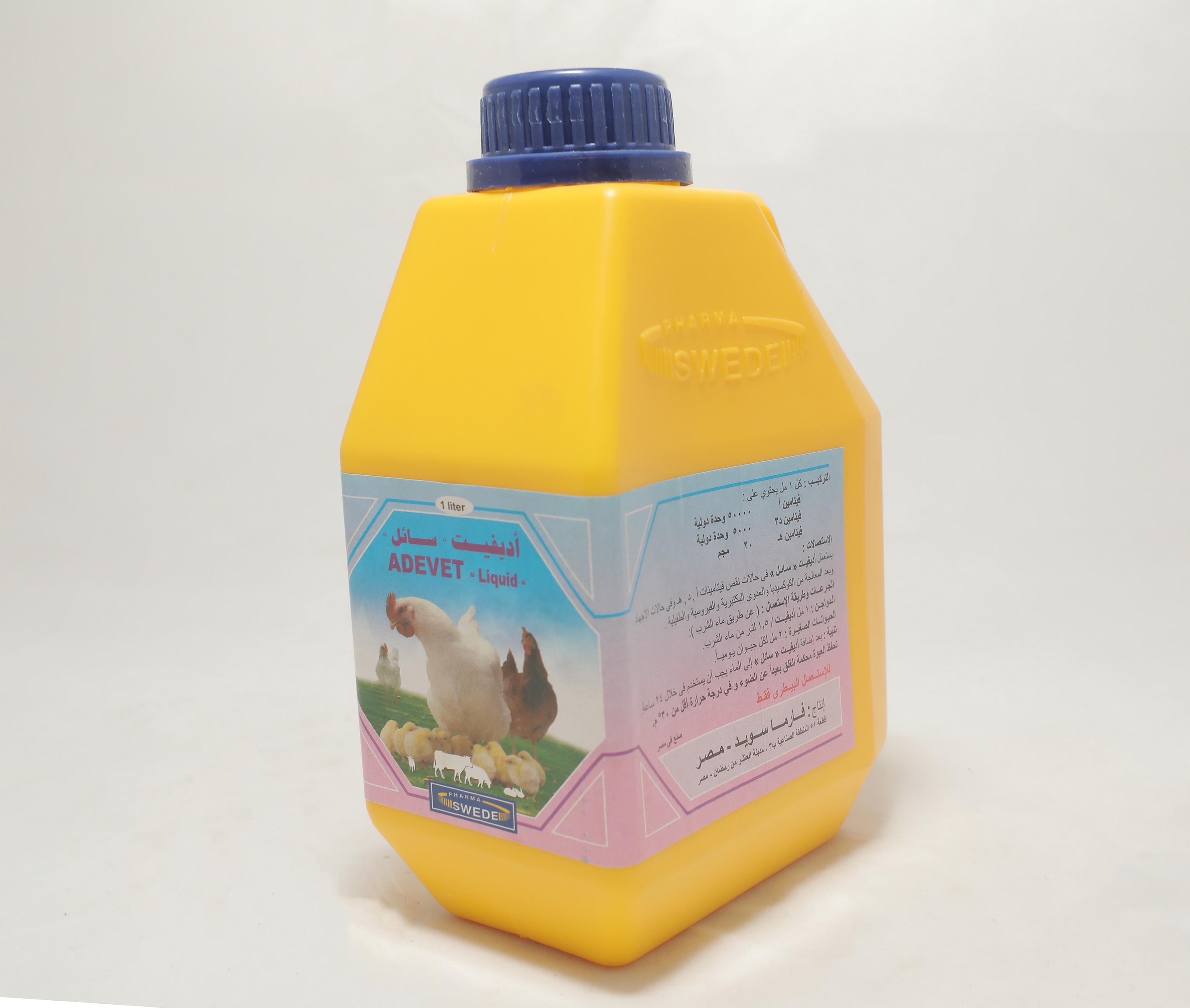 Adevet liquid