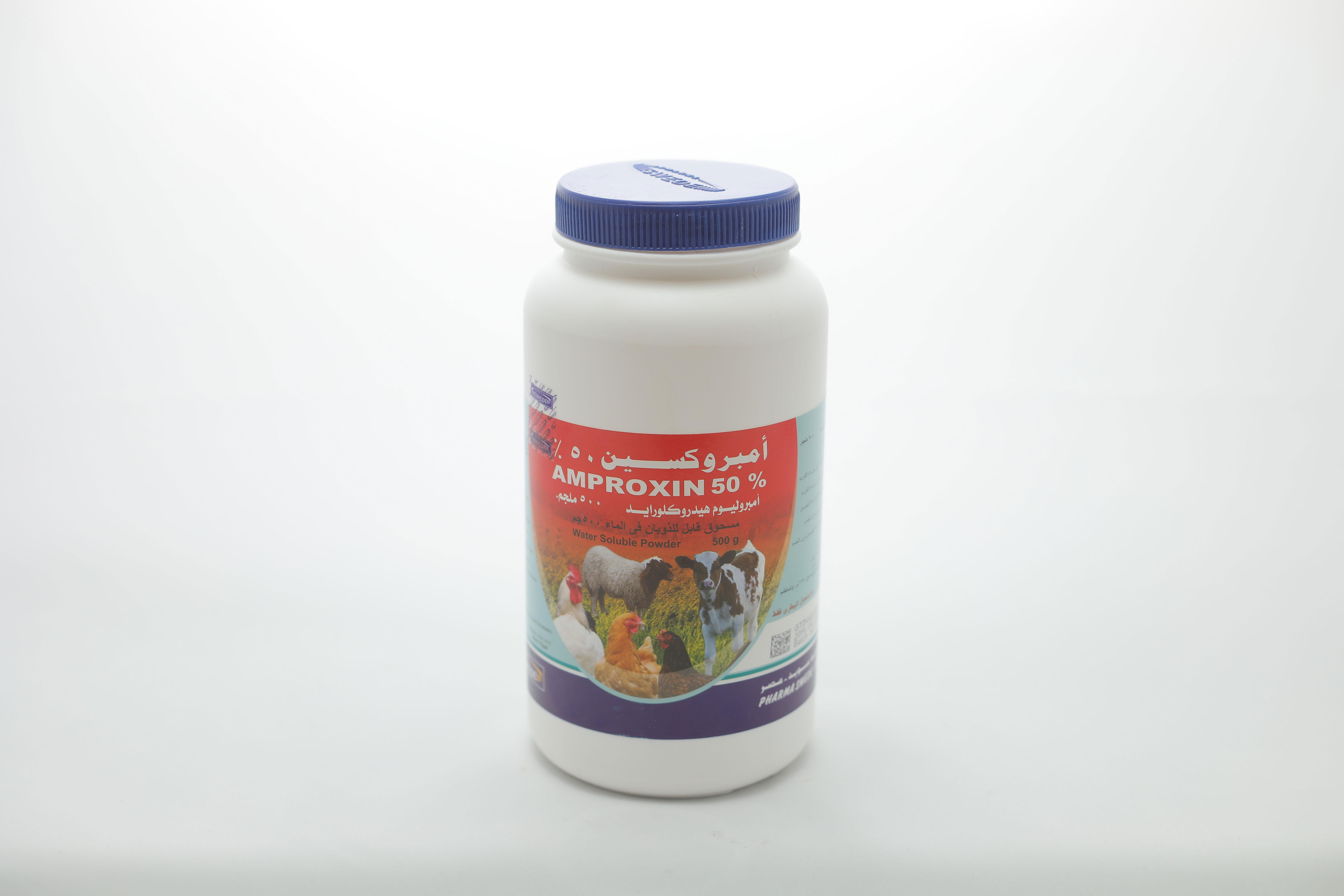 Amproxin (50%) WSP