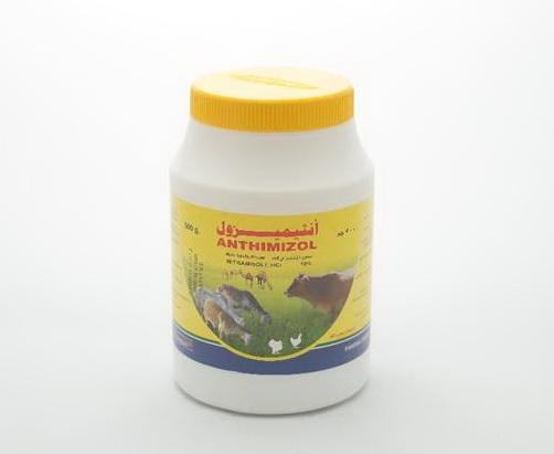 Anthimizol WSP