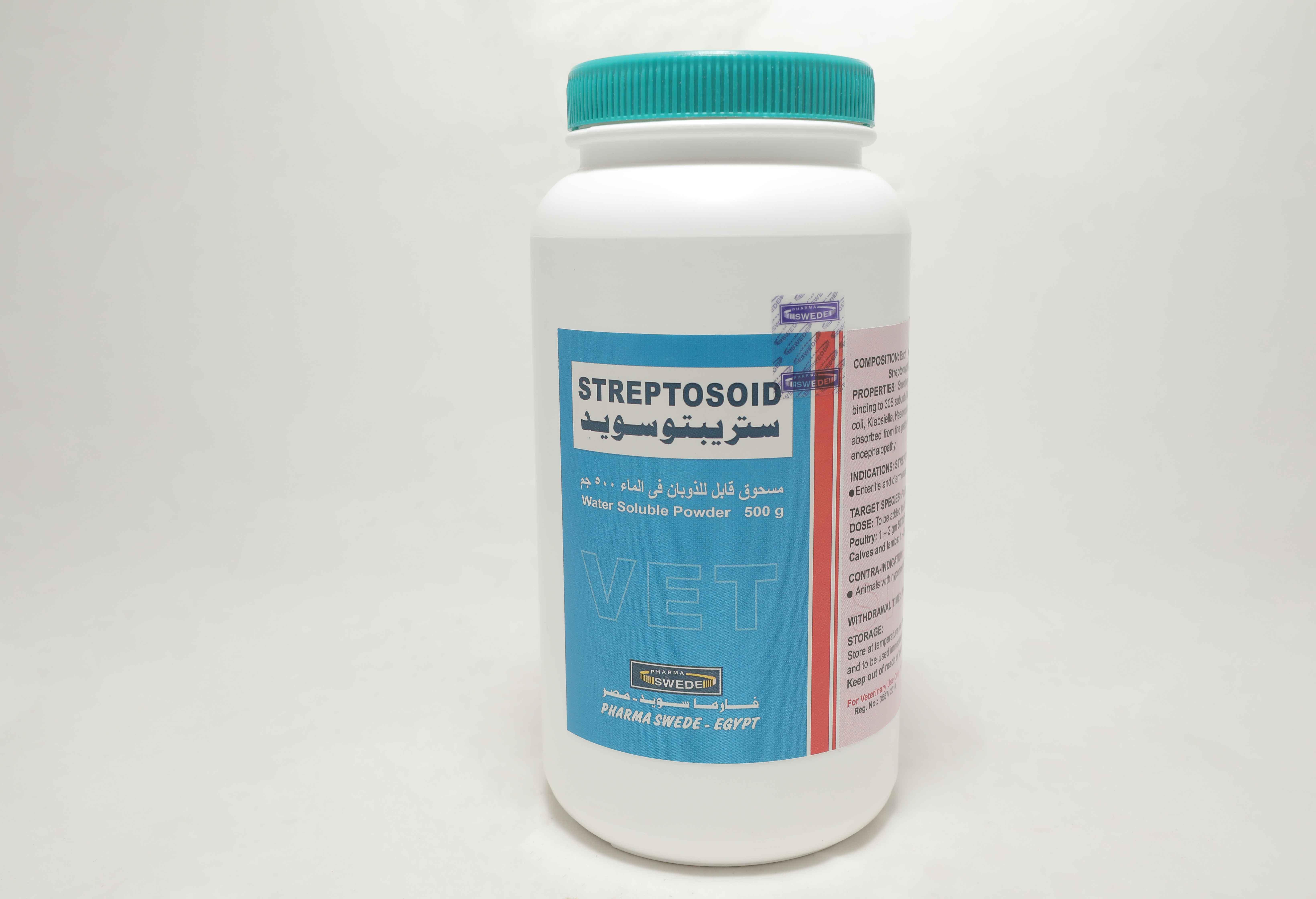 Streptosoid Liquid