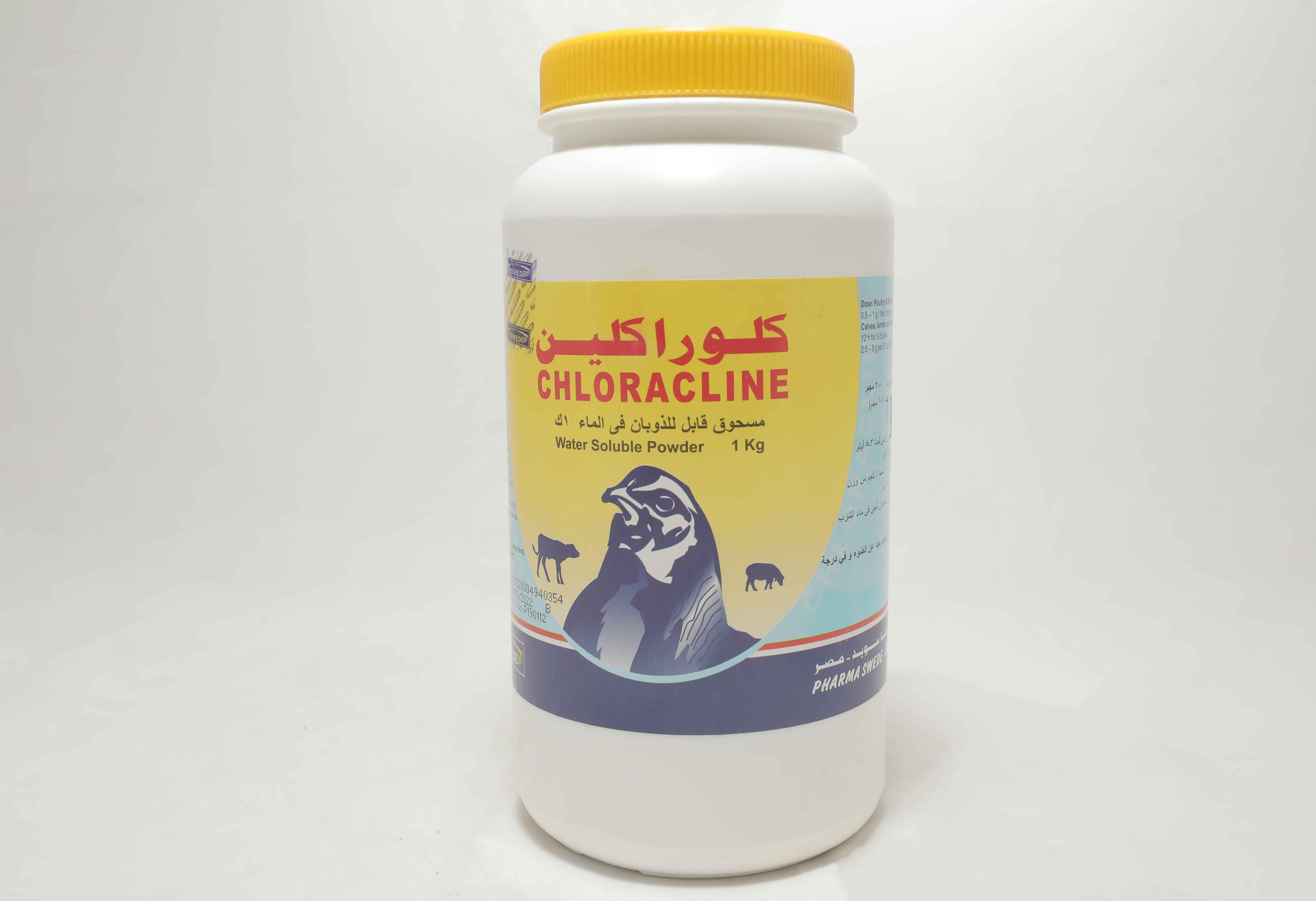Chloracline WSP
