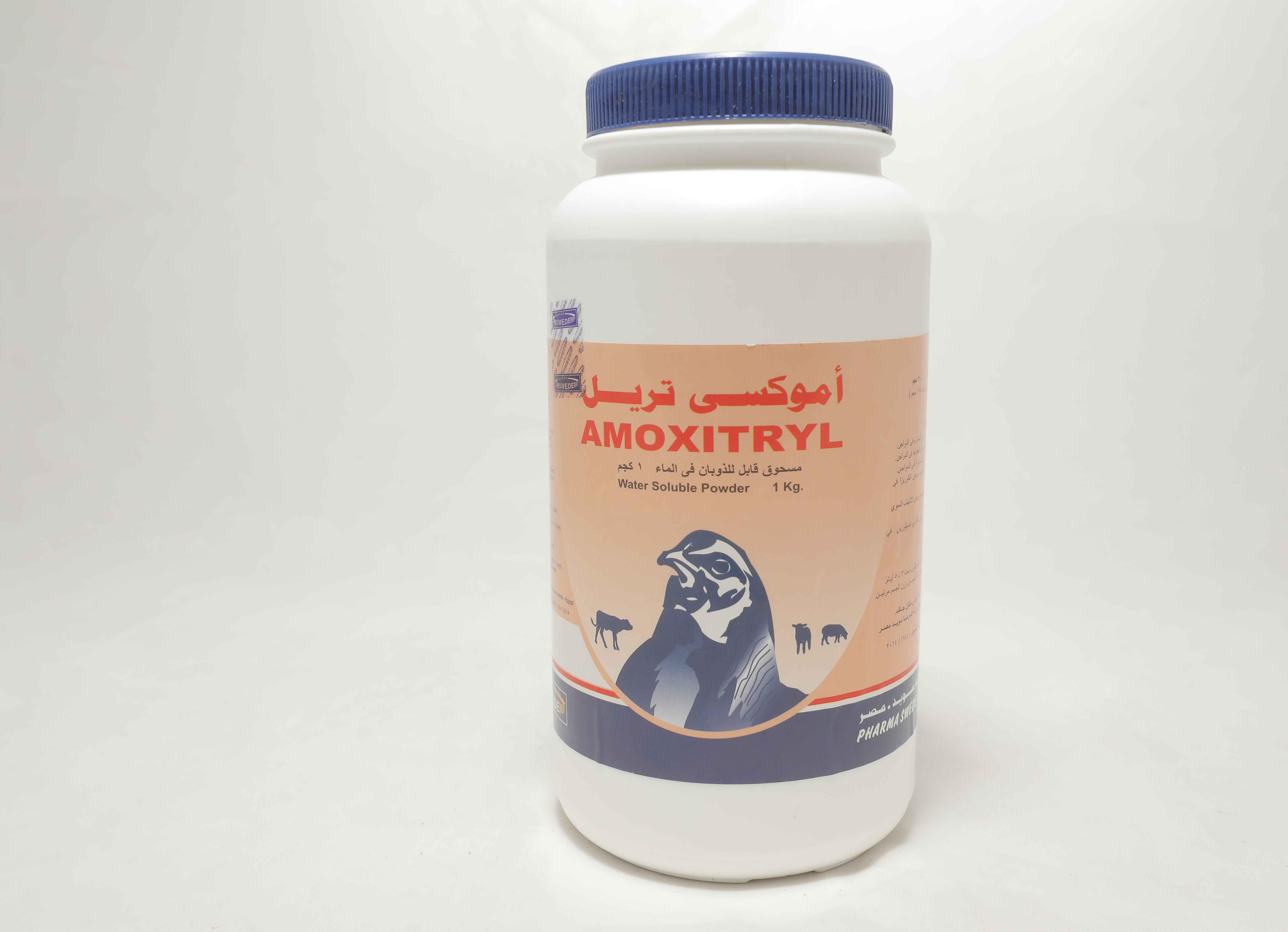 Amoxitryl WSP