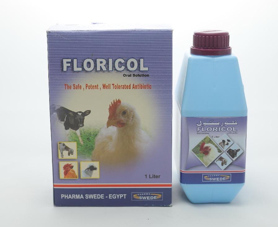 Floricol oral solution