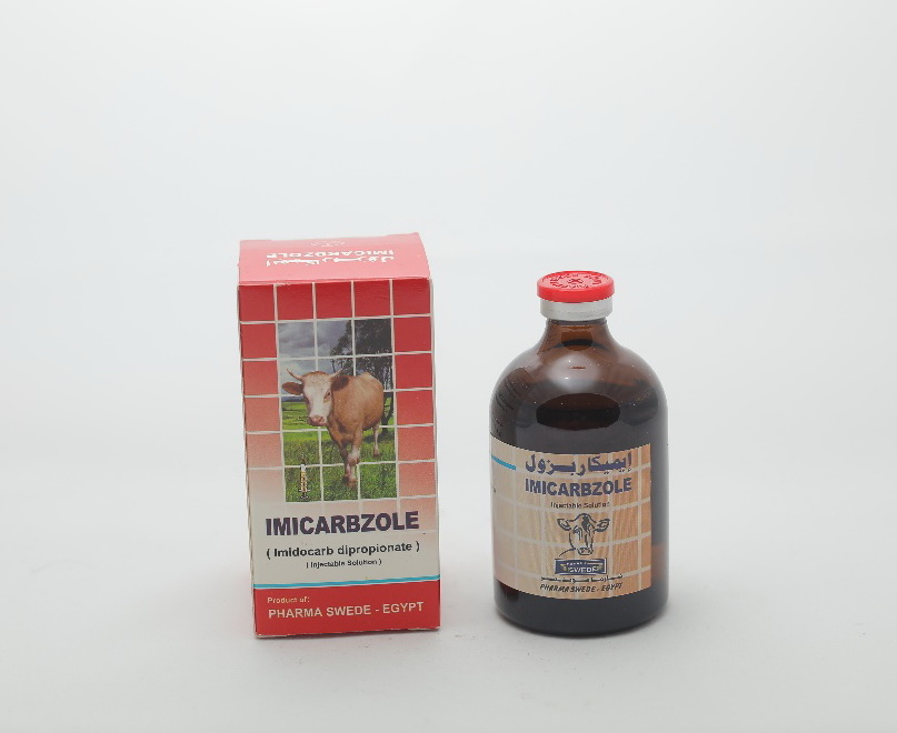 Imicarbzole Injection