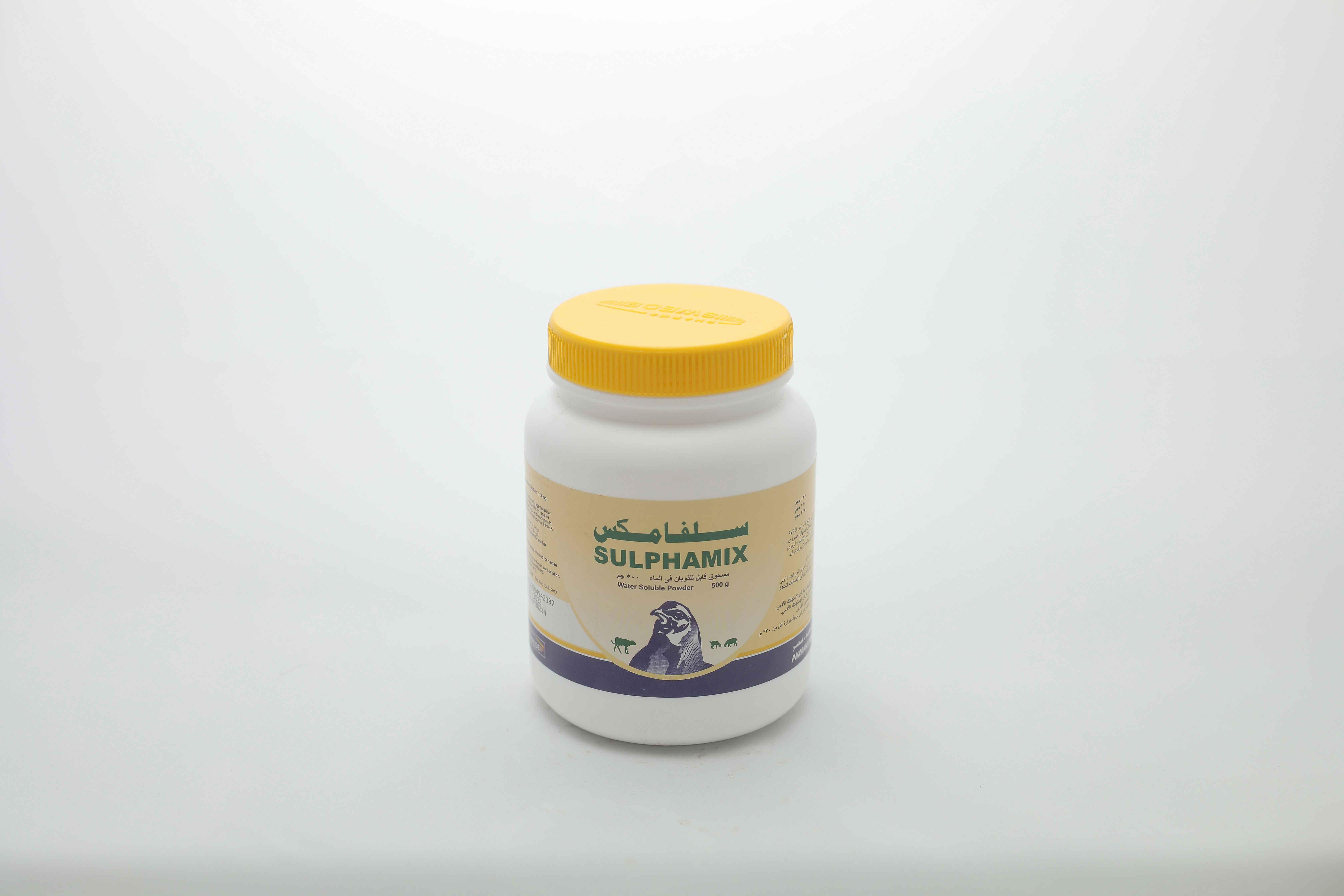 Sulphamix WSP