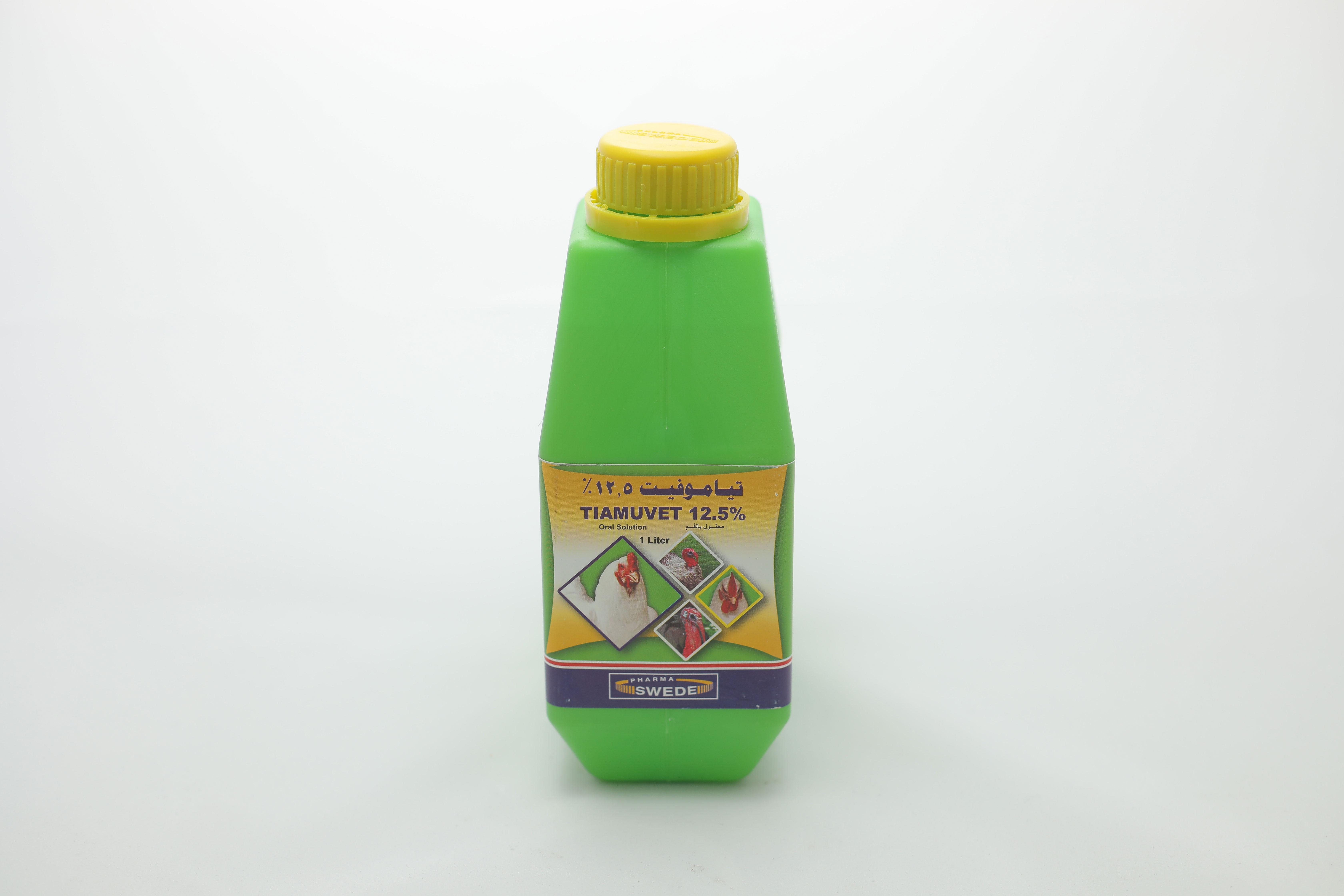 Tiamuvet 12.5% Oral Solution