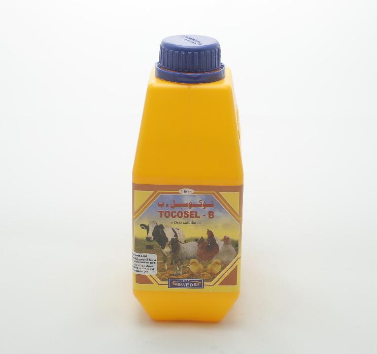 Tocosel-B liquid