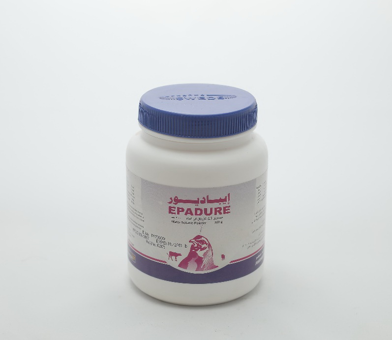 Epadure Powder