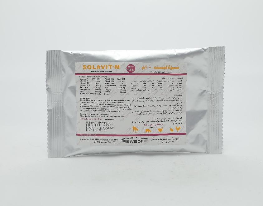 Solavit-M Powder