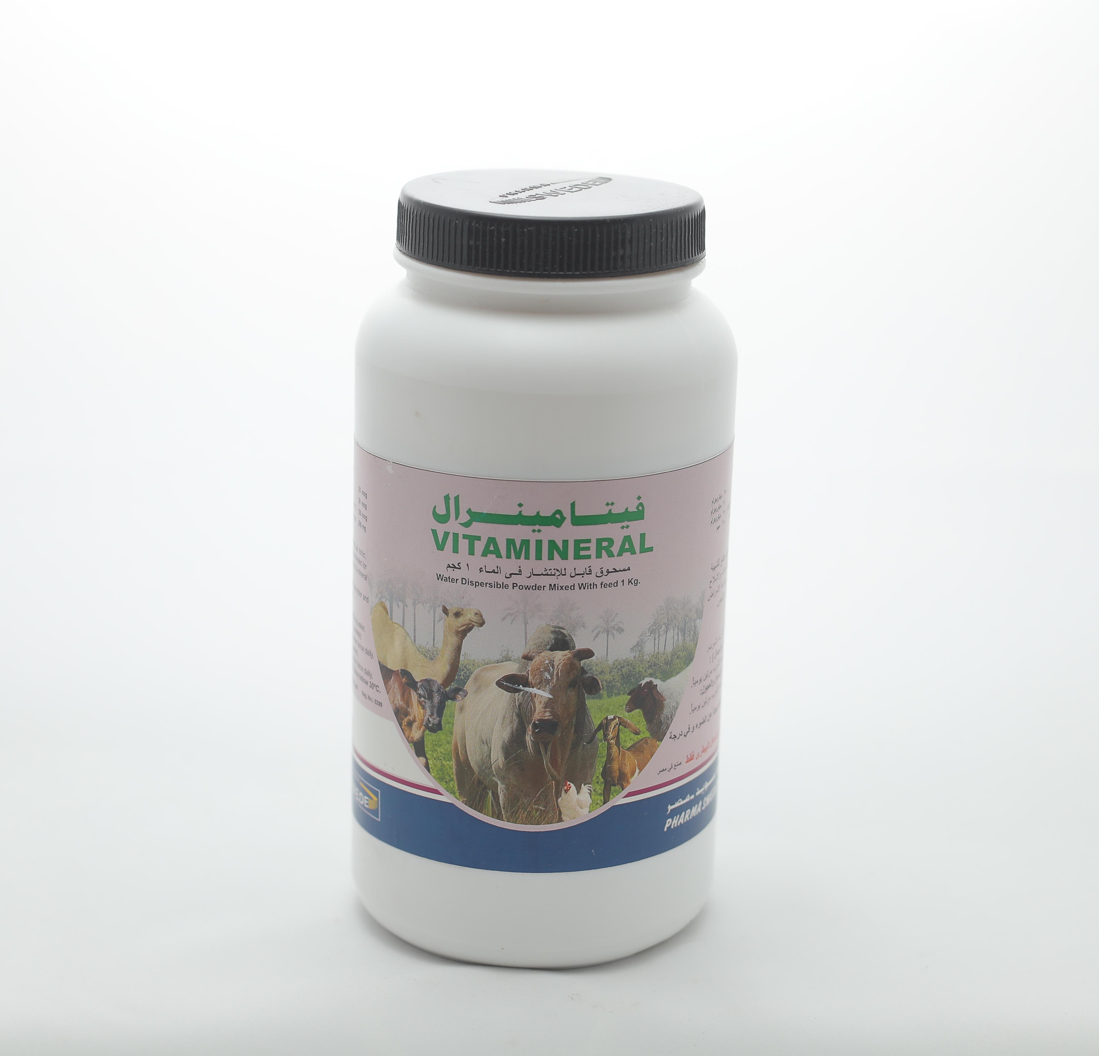 Vitamineral Powder