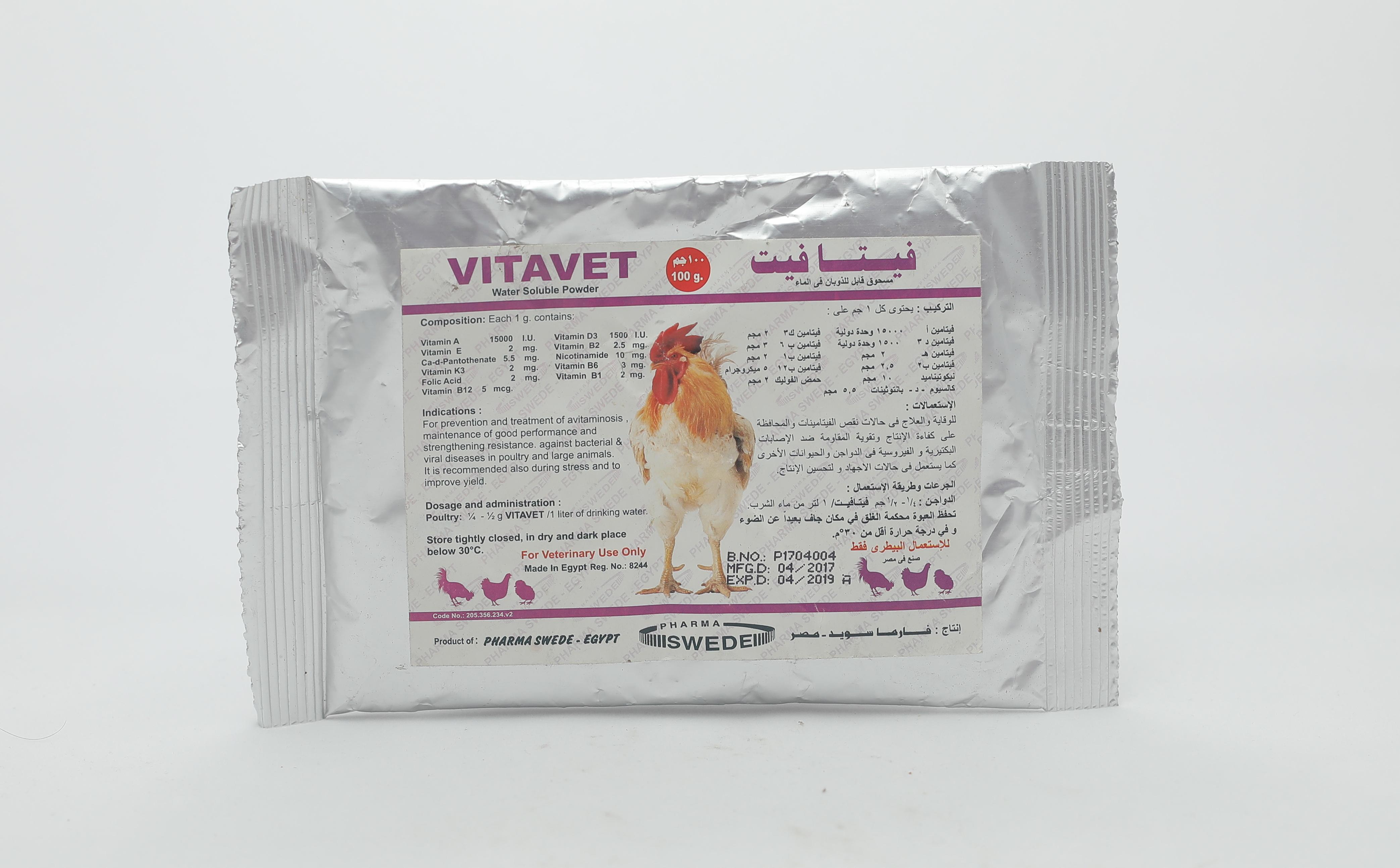 Vitavet Powder