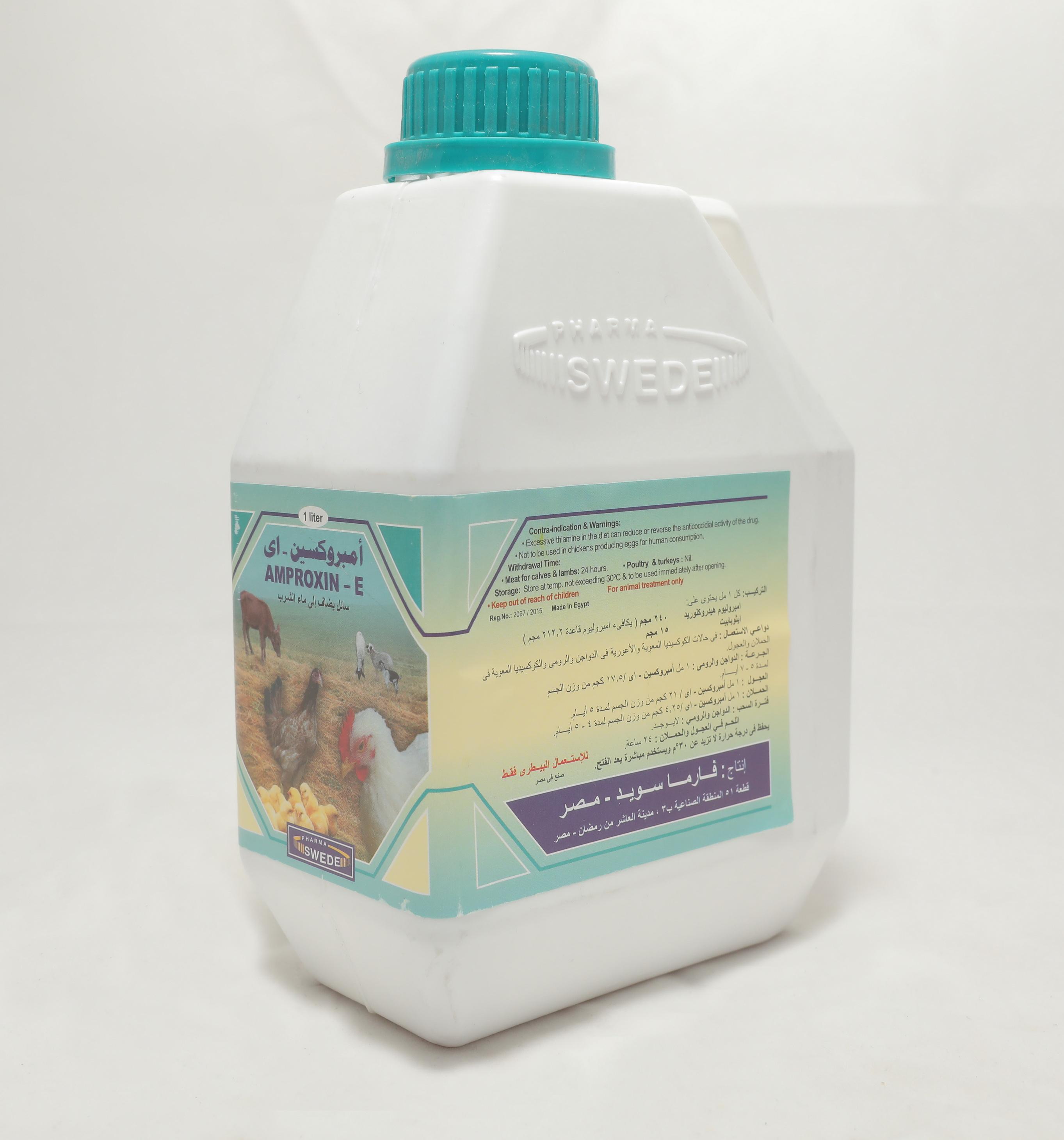 Amproxin-E Liquid