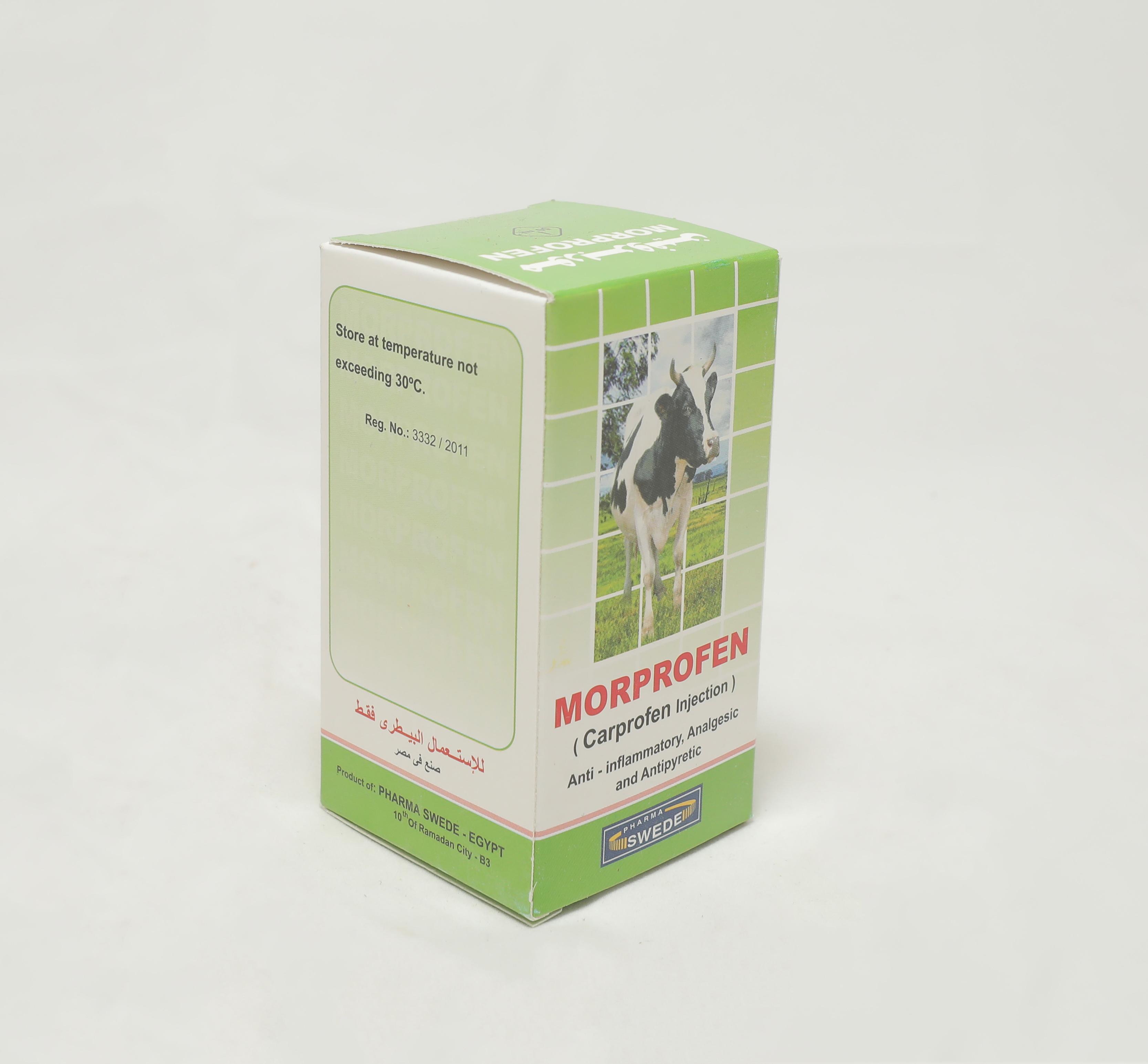 Morprofen Injection